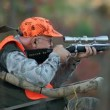Annual Hunting Season Schedule for West Branch ('16-'17)